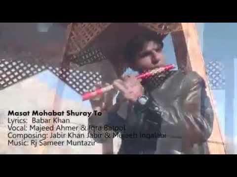 Majeed Gilgiti New shena song 2018