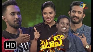 Patas| 20th October 2018 | Full Episode 901 | ETV Plus