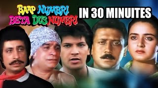 Hindi Comedy Movie | Baap Numbri Beta Dus Numbri | Showreel | Jackie Shroff|Kader Khan|Shakti Kapoor