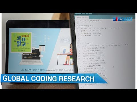 Global Coding Research SW Education