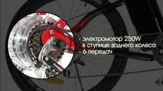 Электровелосипед FLYGEAR 312(Электровелосипед FLYGEAR 312 технические характеристики., 2013-10-03T13:35:03.000Z)