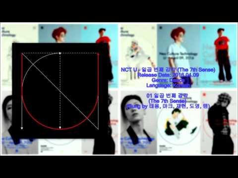 [MP3/DL] NCT U - The 7th Sense (일곱 번째 감각)