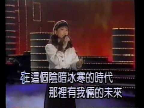 蔡幸娟 - 雙飛雁