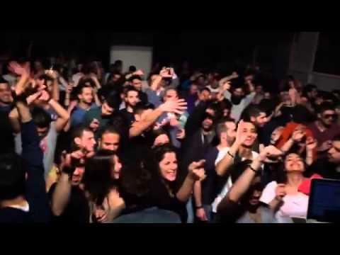 Pureink & Sun-Dazed Present Nick Muir, Beirut 2014