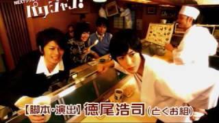 ぴあNEXTクリエイターズシリーズVol.1「パリジャン!」 のチケットは12...