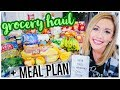 GROCERY HAUL! EASY DINNER IDEAS + WHAT I EAT IN A WEEK! FOOD HAUL