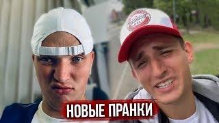 Литвин Эдвард Бил - Лучшие Пранки и Приколы  Инстаграм Сторис