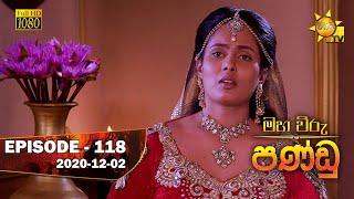 Maha Viru Pandu | Episode 118 | 2020-12-02 Thumbnail