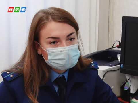 ТРК ИТВ: Как в прокуратуре Центрального района Симферополя защищают права человека
