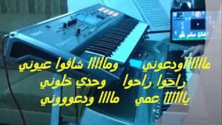 فؤاد غازي ماودعوني