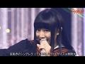 【STUDIO LIVE】私立恵比寿中学-仮契約のシンデレラ/なないろ(2017.05.10)