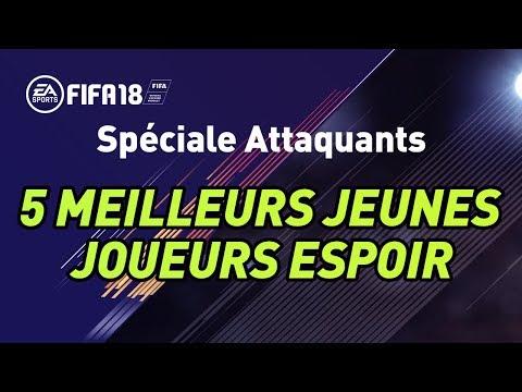 FIFA 18 - LES MEILLEURS JEUNES ATTAQUANTS CARRIERE MANAGER FR