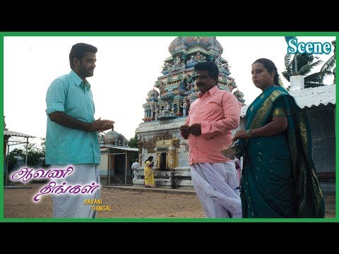 Aavani Thingal Tamil Movie | Scene | Srikumar Meet Livingston For His Marriage Proposal