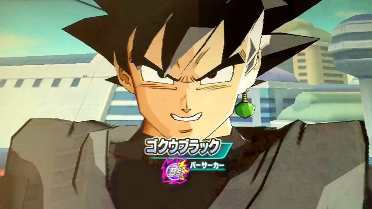 【DBH GDM9弾】【ゴッドボス:ゴクウブラックに挑戦!!】DBH ドラゴンボールヒーローズ GDM9弾【未来トランクス編】【VS Black Goku】【GOD BOSS】【GAME PLAY】