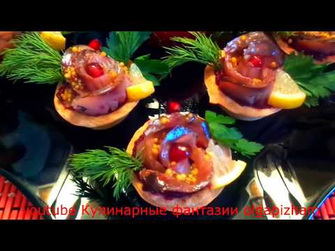 Very tasty appetizer with herring and beets - Holiday dinner & Snacks for a buffet - Simple recipesиз YouTube · Длительность: 2 мин9 с