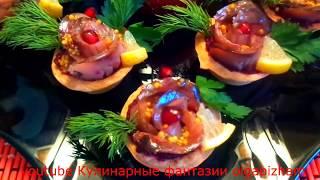 Очень вкусная закуска с сельдью и свеклой - Праздничный стол & Закуски для фуршета - Простые рецепты
