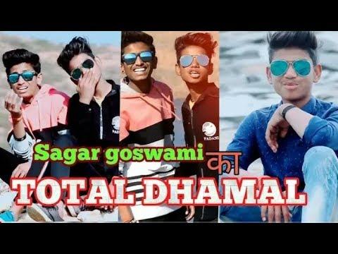 sagar-goswami-tik-tok- -sagar-goswami-ka-tik-tok-dhmal- tik-tok