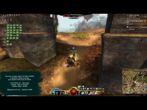 Rus. Guild Wars 2. WvW Spirit of War [SOW]