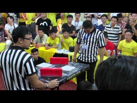SAL Armwrestling Championship 2015(Open RH) - Book Sutiwat(Thailand) Vs Korean 90kg Puller