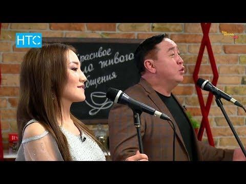 Тотомидин Жолдошев жана Сурма «Ай кызым» / Таң Шоола / НТС