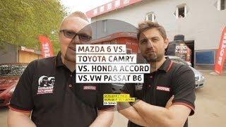 Mazda 6 vs. Toyota Camry vs. Honda Accord vs.VW Passat B6 - День 33 - Челябинск - Большая страна-БТД(Подкаст «Большой тест-драйв» - https://itun.es/ru/UdTgS.c Сайт: http://btdrive.ru/ | Twitter: http://twitter.com/bigtestdrive | G+: http://google.com/+stillavinpro..., 2014-05-14T11:30:52.000Z)