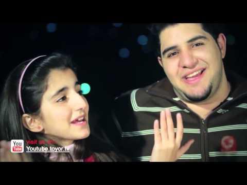 على عيني محمد بشار,ديمة بشار dima bashar & mohamad bashar