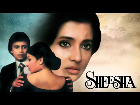 Sheesha (1986) - Hindi Full Movie - Mithun Chakraborty, Moon Moon Sen, Vijayendra - Hit Hindi Movie