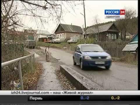 Опасный овраг в гор Строителей (Ижевск)