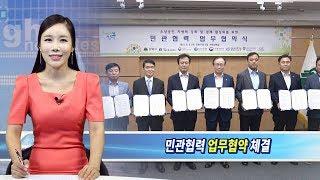 강북구 소상공인 자생력 강화 및 경제 활성화 …