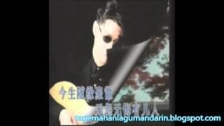 Ching Nan Cen (terjemahan)