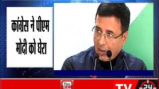PNB Scam: Silence of Modi says a lot, says Congress Leader Randeep Surjewala