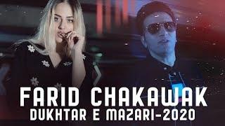 Farid Chakawak - Dukhtarake Mazari (Клипхои Афгони 2020)