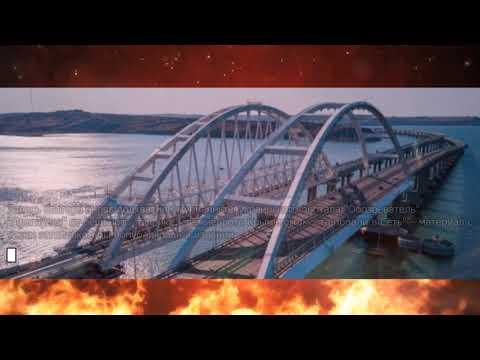 """""""Прогнулся"""": появились шокирующие фото Крымского моста перед запуском поездов"""
