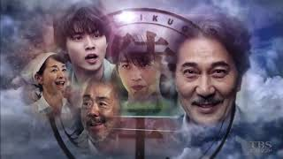 Video Yamazaki Kento and Takeuchi Ryoma eps 3 download MP3, 3GP, MP4, WEBM, AVI, FLV Oktober 2019