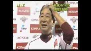 2013 11 3 日本シリーズ 第七戦 楽天 × 巨人 星野監督 優勝後インタビュー