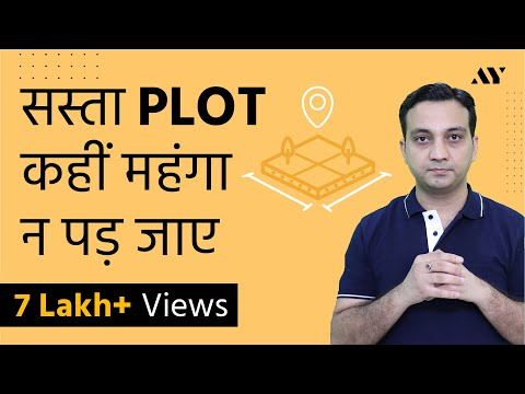 How to Buy a Plot in India - Documents and Process