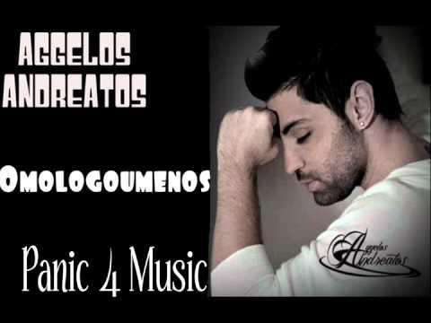 Aggelos Andreatos Omologoumenos New Greek Song 2012