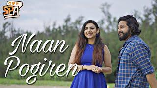Naan Pogiren Cover by SP Abhishek | Ft. Reshma Shyam | M.S.Jones Rupert | Naanayam | SPB | Chithra