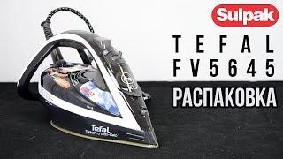 Утюг Tefal Turbo Pro FV5645 распаковка (www.sulpak.kz)(, 2017-05-31T16:43:36.000Z)
