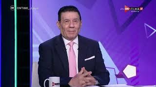 مساء ONTime - أحمد دياب: سنعلن جدول الدوري من بداية الموسم وحتى بطولة كأس الأمم الافريقية