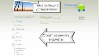 видео 20 стилей оформления для плагина WP-PageNavi