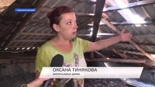 В единственном пятиэтажном доме в селе Новоалександровка годами протекает крыша(, 2015-07-29T16:22:39.000Z)