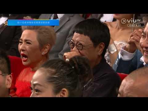Baixar 第37屆香港電影金像獎劉德華部分剪輯