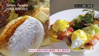 650-2_서퍼스파라다이스, 시흥 웨이브파크, 시흥 가…