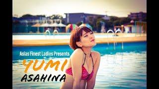 Introducing Miss Yumi Asahina.