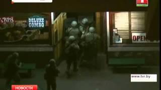 Захват заложников в США