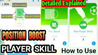 How to Use Position Boost and New Player Skill in PES 2019 MOBILE