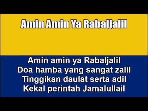 Malaysian State Anthem of Perlis (Amin Amin Ya Rabaljalil) - Nightcore Style With Lyrics