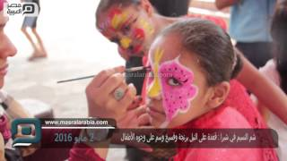 مصر العربية | شم النسيم في شبرا : قعدة على النيل برنجة وفسيخ ورسم على وجوه الأطفال