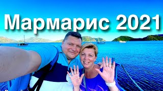 Турция 2021 Гуляем по закрытым отелям Мармариса Отдых в Мармарисе 2021 Ideal Prime Beach 5